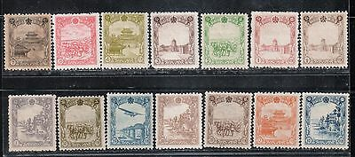 1936 Japanese colony in China stamps, Manchukuo 满洲國, 1/2f to $1, MH