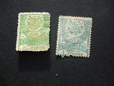 2 Very Old Turkey Stamps Used & Mounted Mint 1888 - 1890