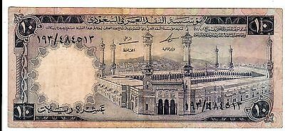 Saudi Arabia 10 Riyals 1968 P-13 Looks VF See Scan For Condition