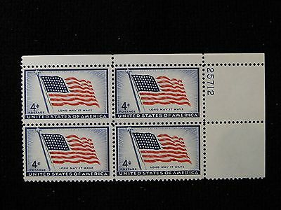 # 1094 Flag Plate Block of 4 (UR) Mint/nh free shipping