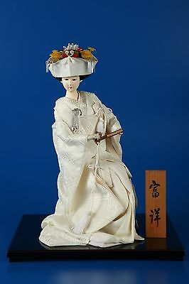 Japanese GEISHA Doll  -THE TRADITIONAL WHITE BRIDE-  Vintage condition