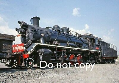 Original 35mm Colour Slide of Class SY Locomotive in China - Ref.376