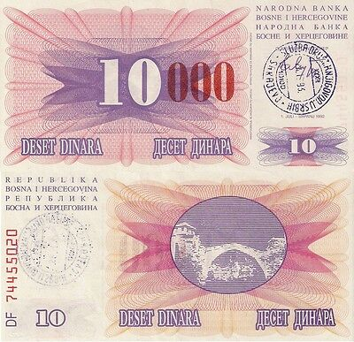Bosnia 10,000 Dinara 1993 (Not Listed in Pick !)