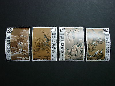 1966 China Taiwan Stamps,Ancient Paintings 3rd Issue,MNH,OG,Perfect