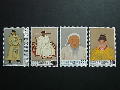 1962 China Taiwan Stamps,Ancient Paintings Emperors,MNH,OG,Perfect