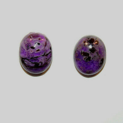 Sugilite Cabochons Pair of 10x8mm with 4.5mm dome from South Africa  (11707)