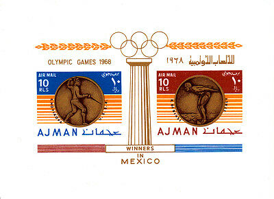 Ajman 1968 Summer Olympic, Mexico 1968, MNH, imperf. #40