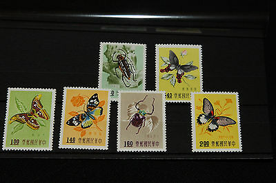 China (Taiwan) 1958 Insects - Full Set Of 6 Unmounted Mint
