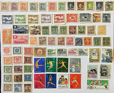 CHINA STAMPS - Lot N°77 - Various Chinese Stamps