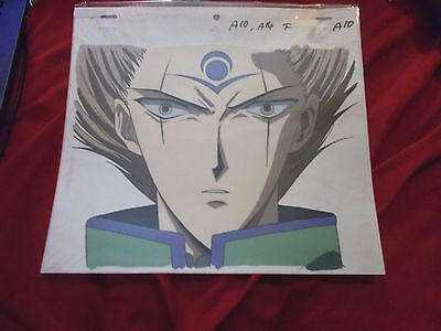 Fushigi Yuugi Yugi The Mysterious Play Anime production Cel of Yousui sketch