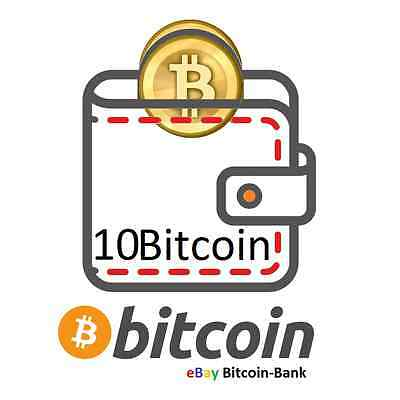10 Bitcoin Direct to Wallet Guaranteed Delivery BTC Crypto Currency