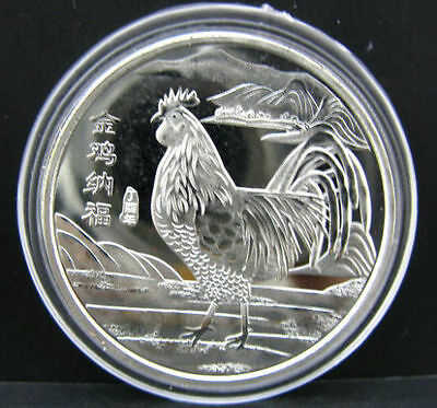 2017 Chinese Zodiac Silver Colour Coin--Year of the Rooster **Free Shipping**