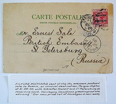 Gibraltar Morocco Agencie 10c postcard 1900 to British Embassy Petersburg Russia