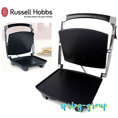 Sandwich Press Toaster Toastie Maker Non Stick Flat Grill Plates Russell Hobbs