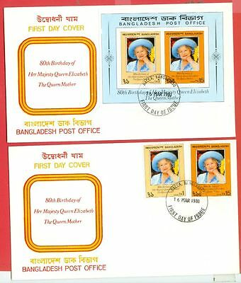 Bangladesh Royality QUEEN Mother S/S + Set on 2 diff FDC Cover Lot#3497