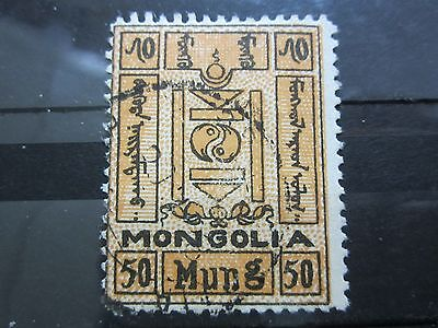 S1100 Mongolia 1926 50M Used Vf