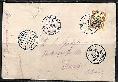 00316 - Germany - War - Marshall - Cover - Forgery, Fake, Falso