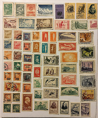 CHINA STAMPS - Lot N°85 - Various Chinese Stamps