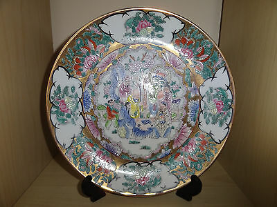 Antique Chinese Famille Rose Medallion Porcelain Plate Qianlong Mark
