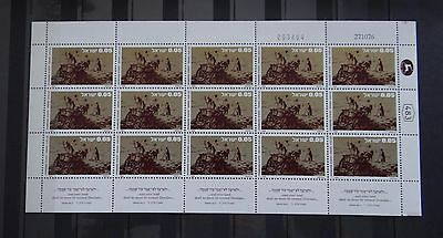 """Israël, feuille de 15 timbres """"Pionneer, Clearing Fields of Stone"""" à 0,05 (1976)"""