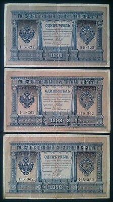 1898 EMPIRE RUSSIA One Ruble 3 Banknotes