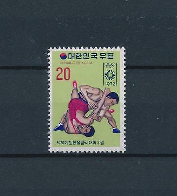 [55244] Korea 1972 Olympic games Munich Wrestling from set MNH
