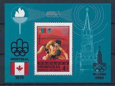 [55257] Mongolia 1976 Olympic games Montreal Wrestling MNH Sheet