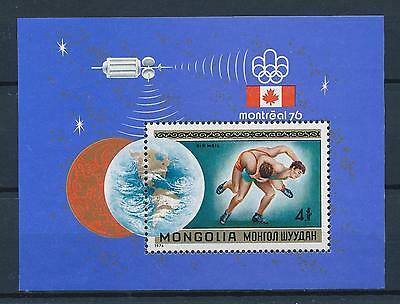 [55253] Mongolia 1976 Olympic games Montreal Wrestling MNH Sheet