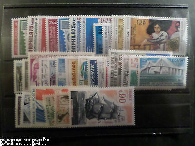 FRANCE ANNEE COMPLETE 1975, TIMBRES neufs** LUXE, VF MNH STAMPS