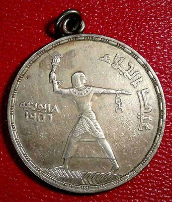 1956 Egypt 50 Piastres Silver Coin With Bezel For Necklace #a532
