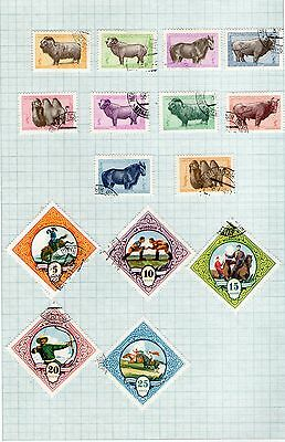 Stamps   Mongolia  Lot 2  Hinged