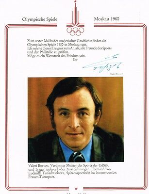USSR.Russia.1980 Moscow Olympic Games.Photo.Signature.2 Times Olympics Champion.