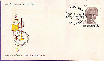India 1976 Sarat Chandra Chatterji Fdc (First Day Cover) # F 62