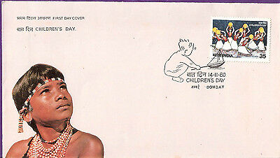 India 1980 Childrens Day Fdc # F 94