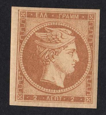 Grece - Greece  N °: 2  Stamp New - Catalogue : 50 €