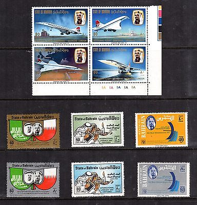 Bahrain- Four Valuable Stamps Sets from 1970s