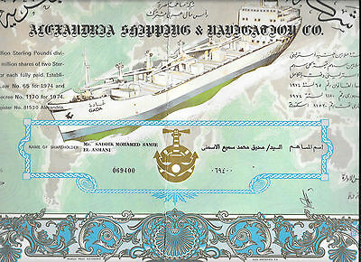 Egytian Shipping And Navigation---Large- Stock Certificate