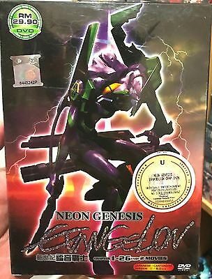 Neon Genesis Evangelion (Chapter 1 - 26 End + 2 Movie) ~ 3-DVD SET ~ English Sub