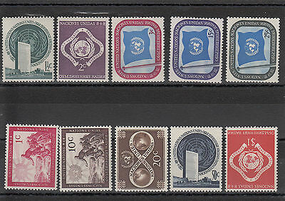 TIMBRES NATIONS UNIES Neufs