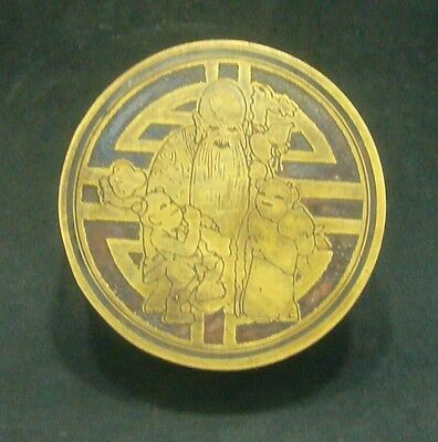 China War WW2 Kuomintang Old God And Child Meaning Design Ink Box