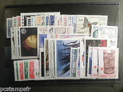 FRANCE ANNEE COMPLETE 1980, TIMBRES neufs** LUXE, VF MNH STAMPS