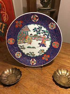 "Vintage Chinese Hand Painted 10 3/8"" Porcelain Decorative Plate Cloisonne Style"