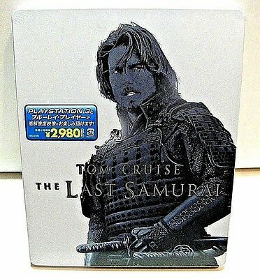 The Last Samurai from Japan blu-ray steelbook.New and sealed.