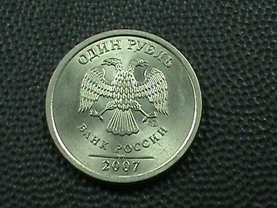 RUSSIA       1  Rouble    2007  -  SP   BRILLIANT  UNCIRCULATED
