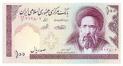 Irn P#140g 1985 100 Rials Uncirculated World Bank Note [471.55]