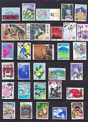 Japan stamps - 30 Used