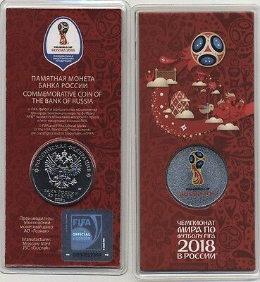 Russia, 2016 World Cup 2018  25 Rbl  Rubels colored special pack