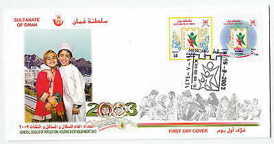 Z5022 Oman FDC General Census 2003 16-9-2003 Muscat