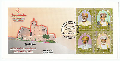 Z5048 Oman FDC 33rd National Day 18-11-2003 block of four 50 Baisa stamps