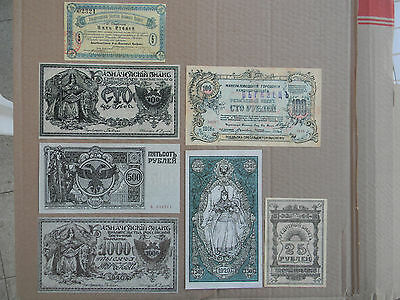 High quality COPIES with W//M Russia Banknotes 1802-1803 y.Project of Alexander 1